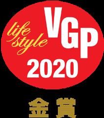 Final-A8000-VGP-2020-Lifestyle-Gold-Award-Japan