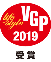 Final-D8000-VGP-2019-Lifestyle-Award-Japan