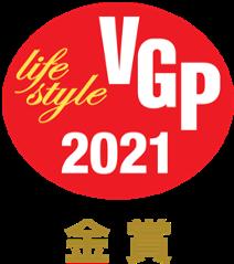 Final-A8000-VGP-2021-Lifestyle-Gold-Award-Japan